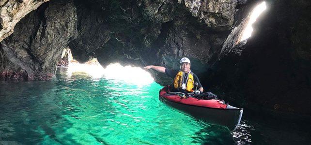 若狭・常神半島(福井県)のカヤック「青の洞窟と常神半島」