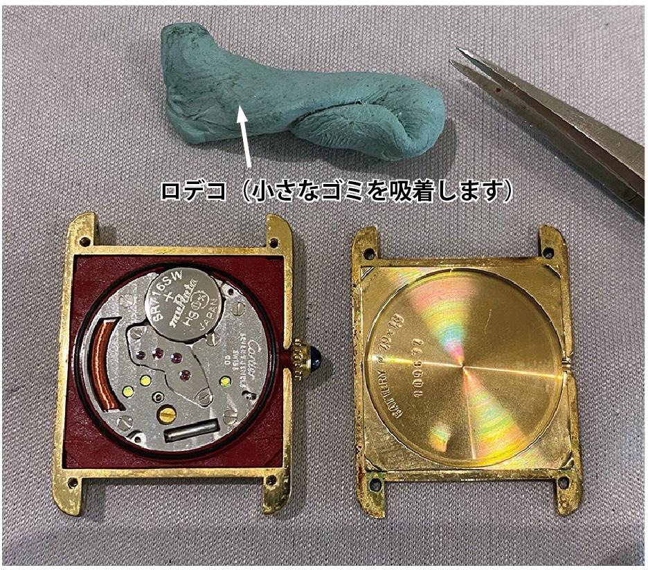20200707 Cartier replace a battery-7