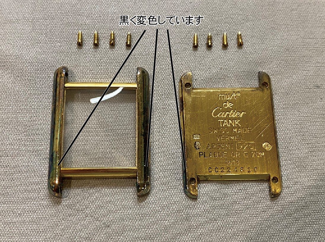 20200822CARTIER-repair-5